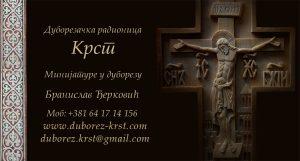 Kontaktirajte Duborezačku radionicu Krst